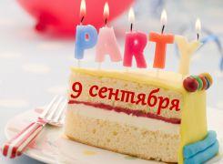 День рождения Сквош парка!